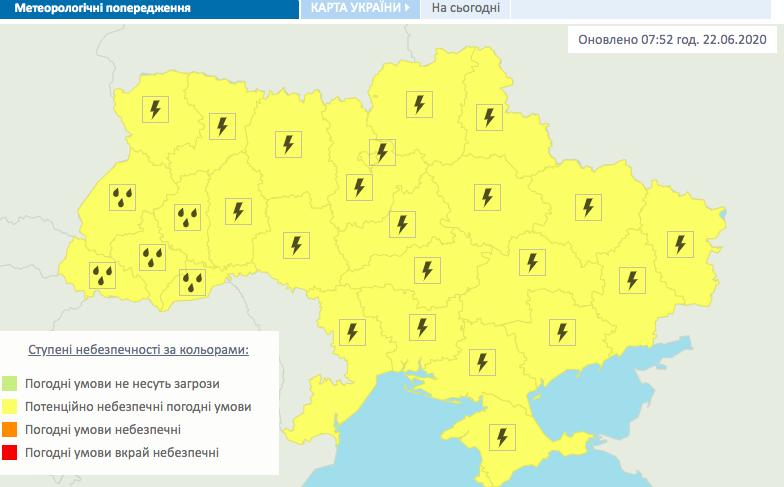 Погода в Україні 22 червня / meteo.gov.ua/ua/33345/storms