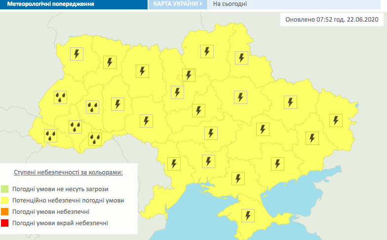 Погода в Украине 22 июня