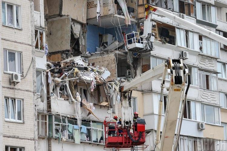 вибух,Київ