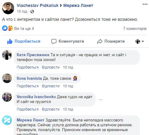 / facebook.com/lanetua