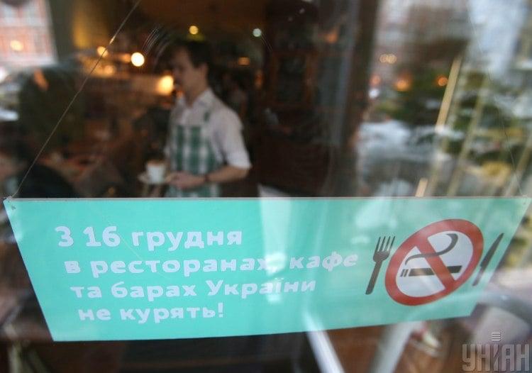 Куріння, табличка