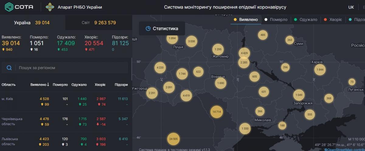 Коронавирус в Украине - карта на 24 июня / скриншот covid19.rnbo.gov.ua