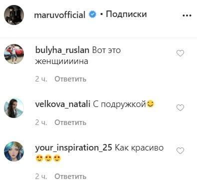 """""""Просто секс"""": Maruv удивила фигурой на пикантных фото в бассейне"""