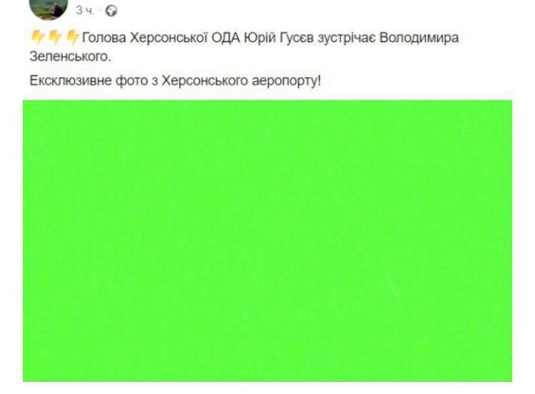"""""""Зеленский сделал"""": СМИ Херсона устроили президенту бойкот"""