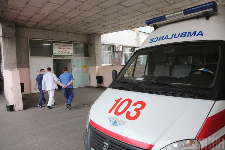скорая,больница