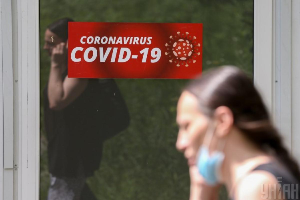 киев,коронавирус,карантин