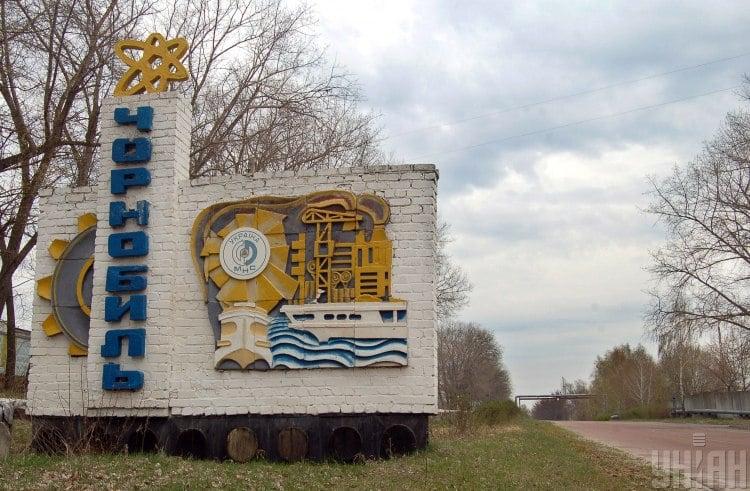 Еколог повідомив, що на екскурсіях у Чорнобиль заробляє продажна влада – Екскурсія у Чорнобиль шкідливо