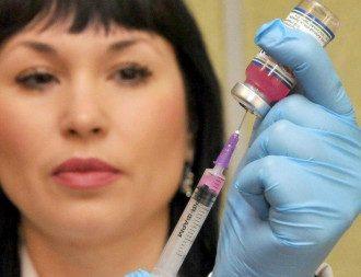 вакцина