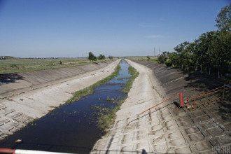 Канал, вода