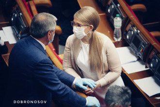 Тимошенко засветилась в Раде с новым поклонником