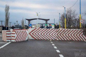 Карантин у Луганську - як проїхати в ЛНР, які КПВВ закриті