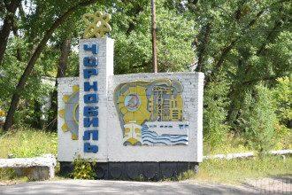 Эколог сообщил, что из-за пожаров в Чернобыльской зоне в небо поднимаются радиоактивные вещества и оседают в Киеве – Чернобыль пожар последствия