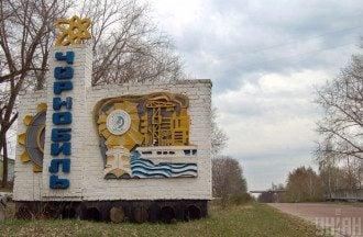 Эколог сообщил, что на экскурсиях в Чернобыль зарабатывают продажные власти – Экскурсия в Чернобыль вредно