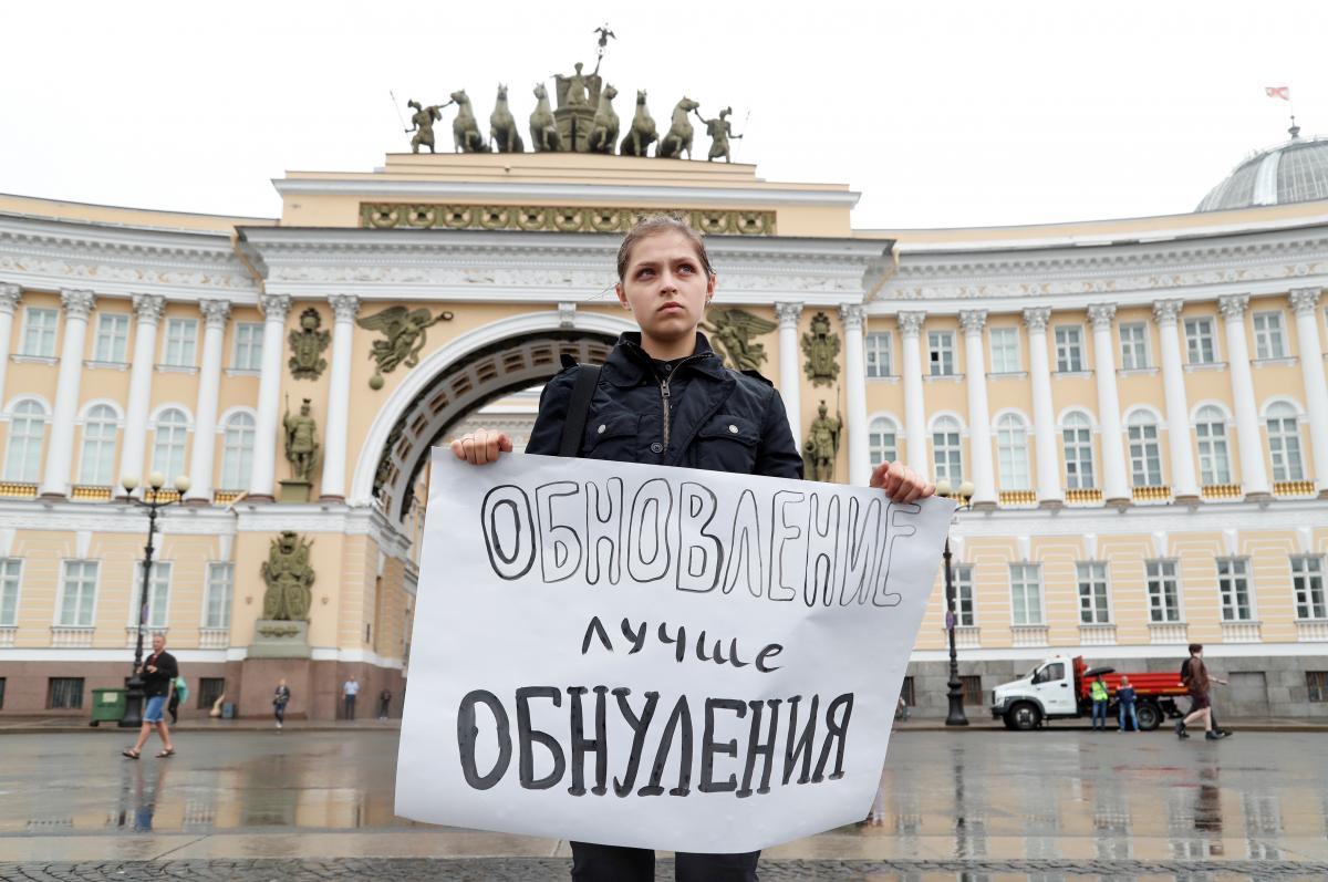 россия путин конституция обнуление