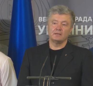 Порошенко утверждает, что из-за отставки Смолия с поста главы НБУ появились огромные риски – Порошенко новости Украины