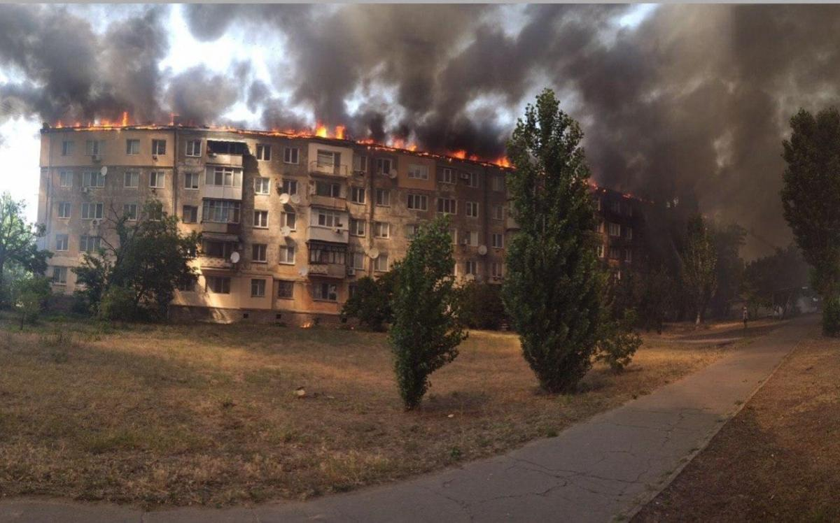 Новая Каховка, пожар