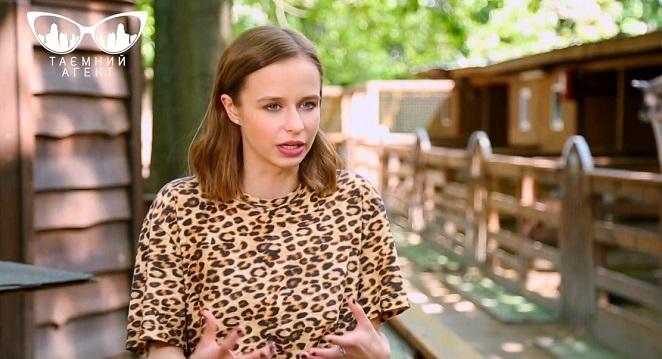 Карина Белова
