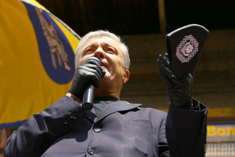 Деркач сказал, что Порошенко может назначать своих людей при Зеленском Пленки Деркача