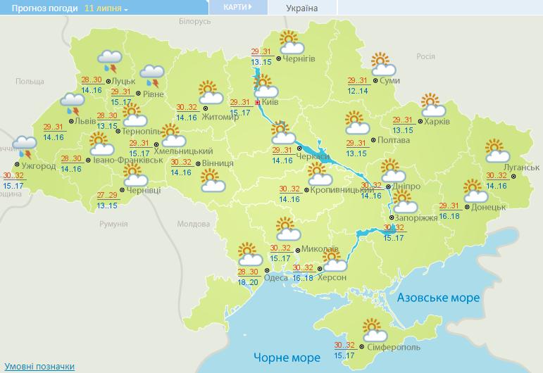 Діденко спрогнозувала, що на Петра і Павла на заході України очікується холодна погода – Погода в Україні