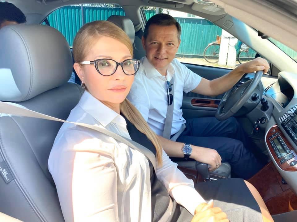 Ляшко, Тимошенко