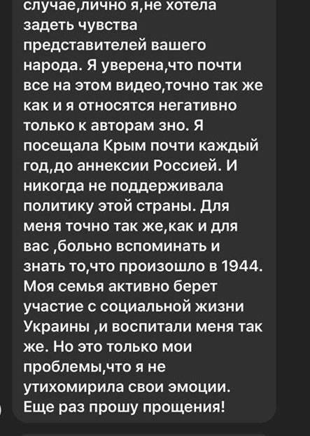 Киевские школьники извинились за оскорбления крымских татар