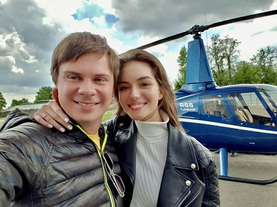 Дима Комаров и Александра Кучеренко