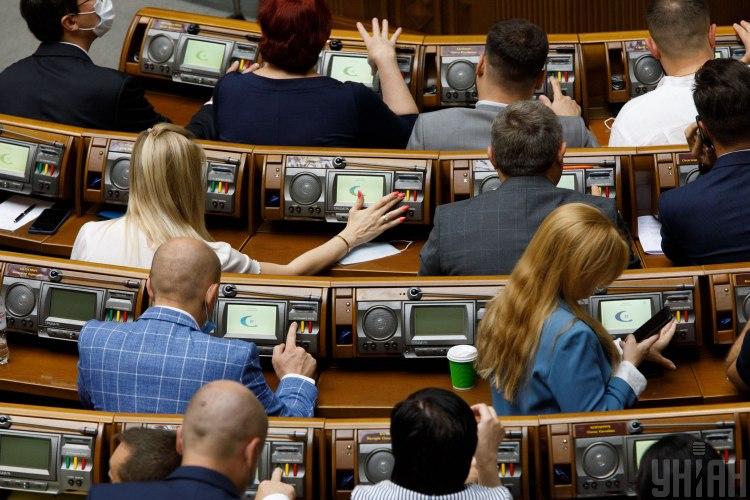 У ВР заблоковано підписання закону про легалізацію грального бізнесу – Гральний бізнес Україна