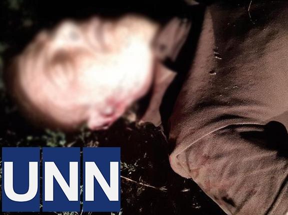 В Киеве нашли убитым следователя по особо важным делам СБУ Закладного, узнали журналисты – Новости Киева