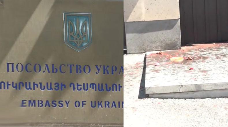 В Армении осуждают поддержку Украиной Азербайджана
