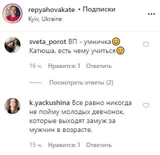 Новая жена Виктора Павлика высказалась о их разнице в возрасте