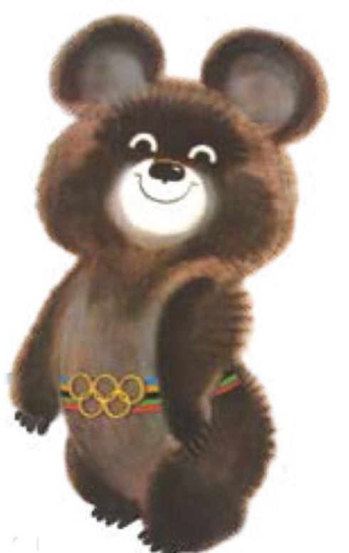 Віктор Чижиков Олімпійський Ведмедик