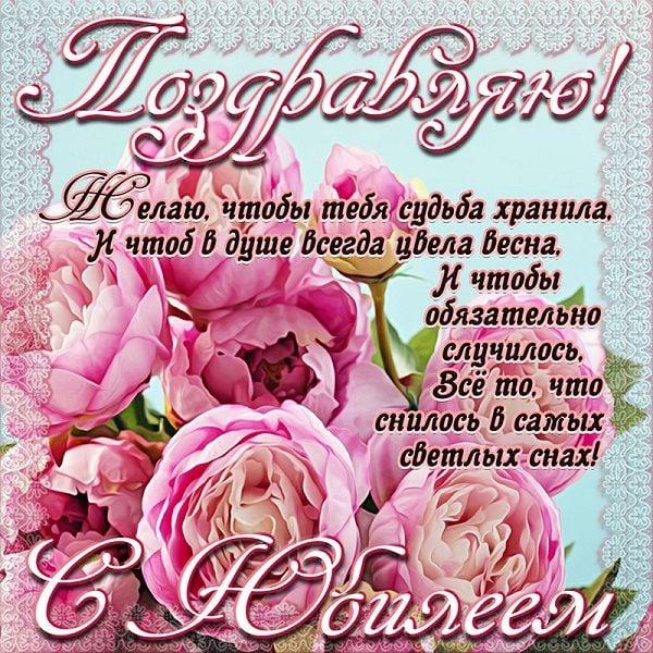открытки с днем рождения женщине прикольные - открытки с днем рождения женщине бесплатно именные