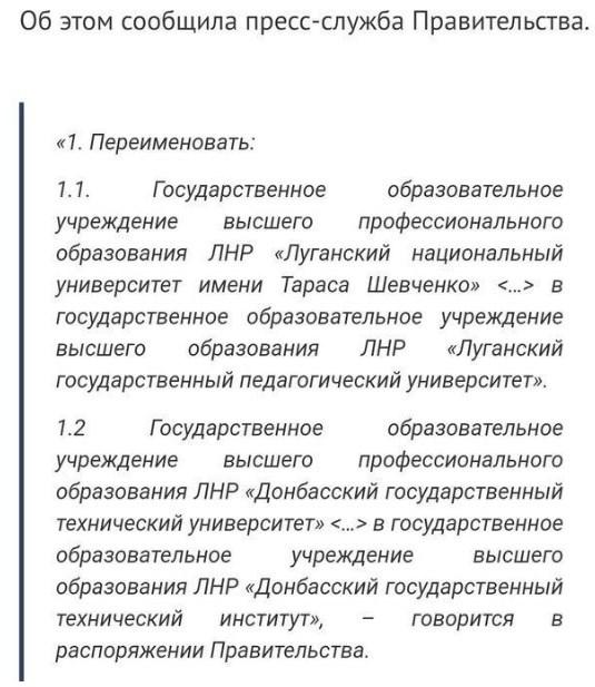Зрадой наотмашь: в Луганске боевики уничтожили памятник Тарасу Шевченко
