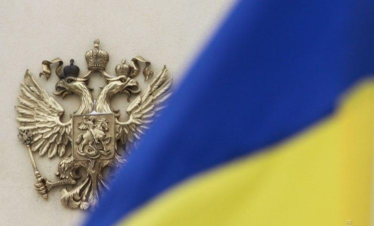 Россия, Украина, флаги
