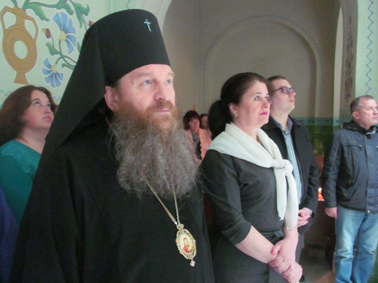 Афанасій, єпископ