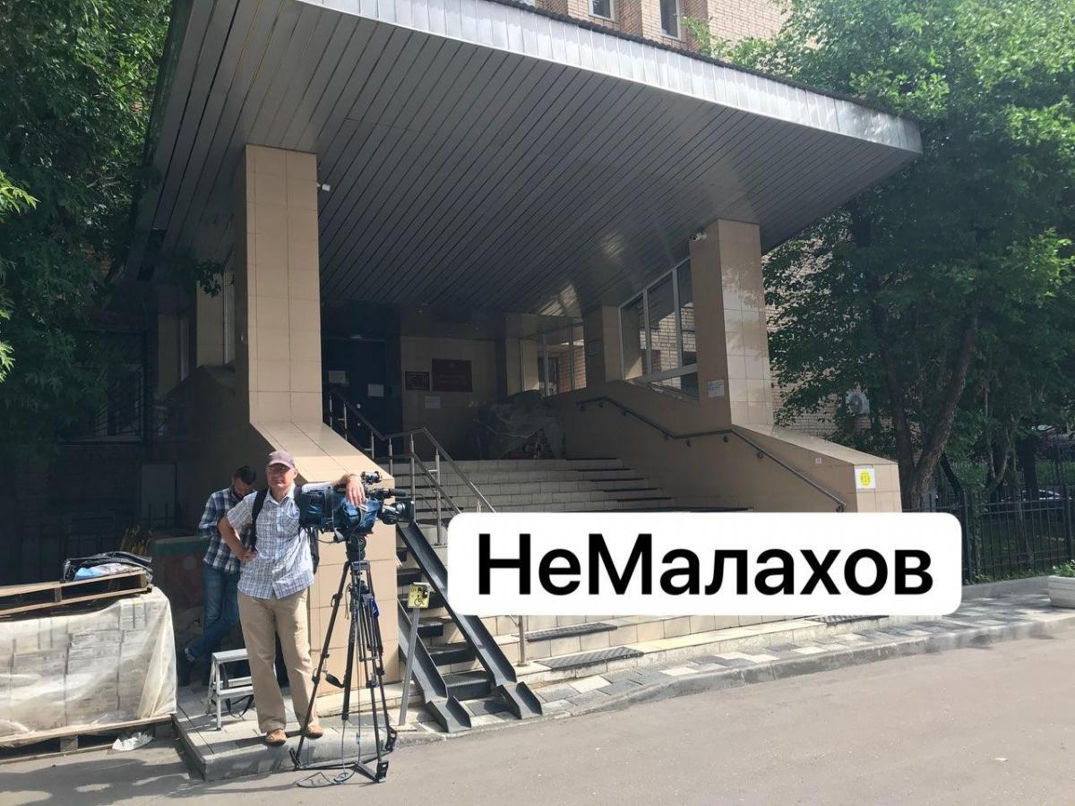 Михайло Єфремов - суд