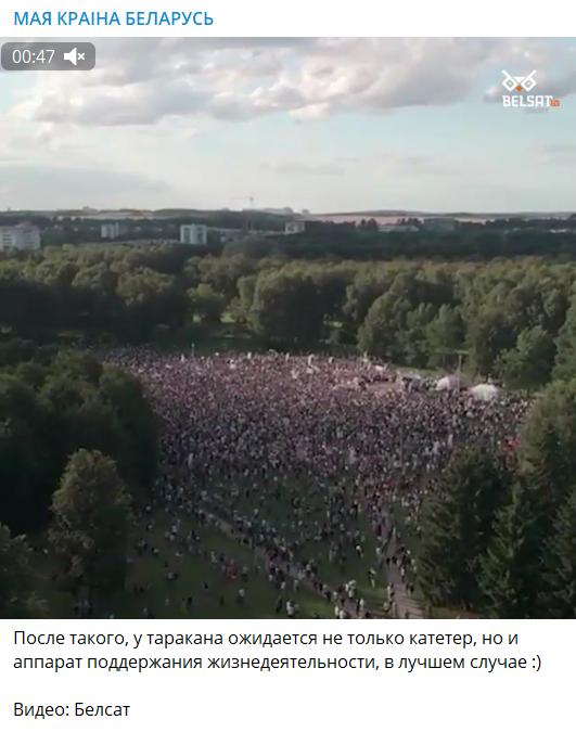 Десятки тысяч белорусов вышли на митинг в поддержку главного конкурента Лукашенко