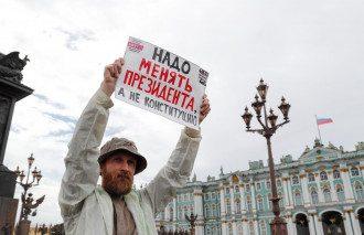 росія путін конституція обнуління