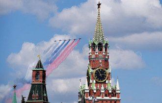 Кремль, Росія, Прапор