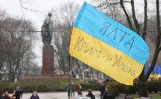 Украина,Крым,флаг