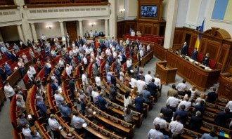 Сьогодні парламент підтримав посилення покарання за порушення ПДР – Верховна Рада новини