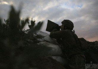 Донбас,війна