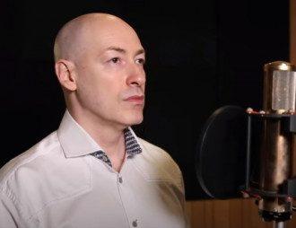 Дмитрий Гордон спел песню о Соловьеве / скриншо из видео