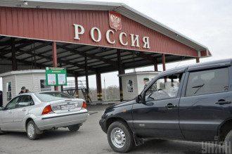 Граждане РФ, привитые Спутником V, не смогут пересечь украинскую границу по справке о вакцинации