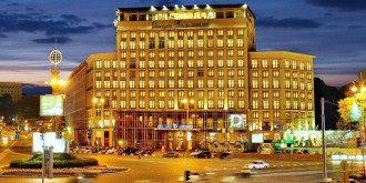 Готель Дніпро продали за 1 млрд грн