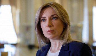 Ірина Верещук стала кандидатом у мери Києва від Слуги народу
