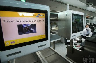 Аеропорт, вильоти