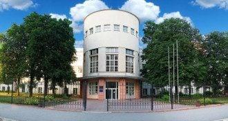 Луганск, университет