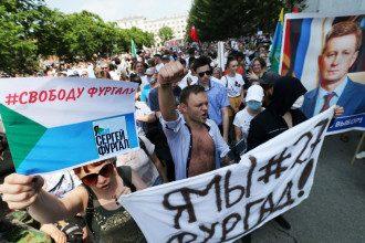 Протесты в Хабаровске носят локальный характер / Reuters