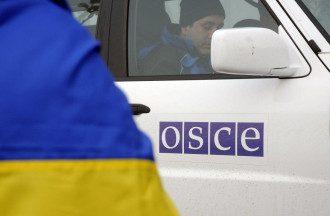 ОБСЄ Україна
